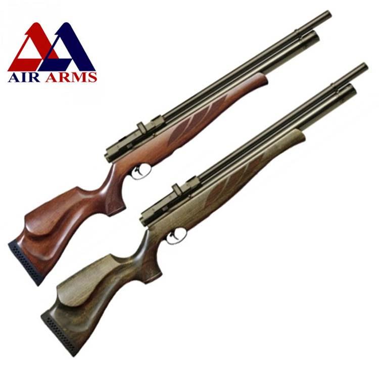Air Arms s510 Carbine Superlite PCP Air Rifle