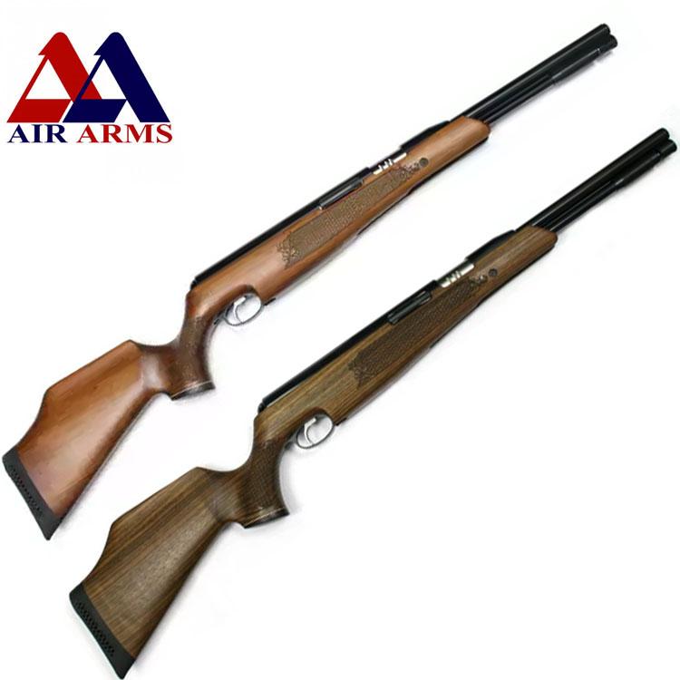 Air Arms TX200 HC Hunter Carbine Spring Air Rifle