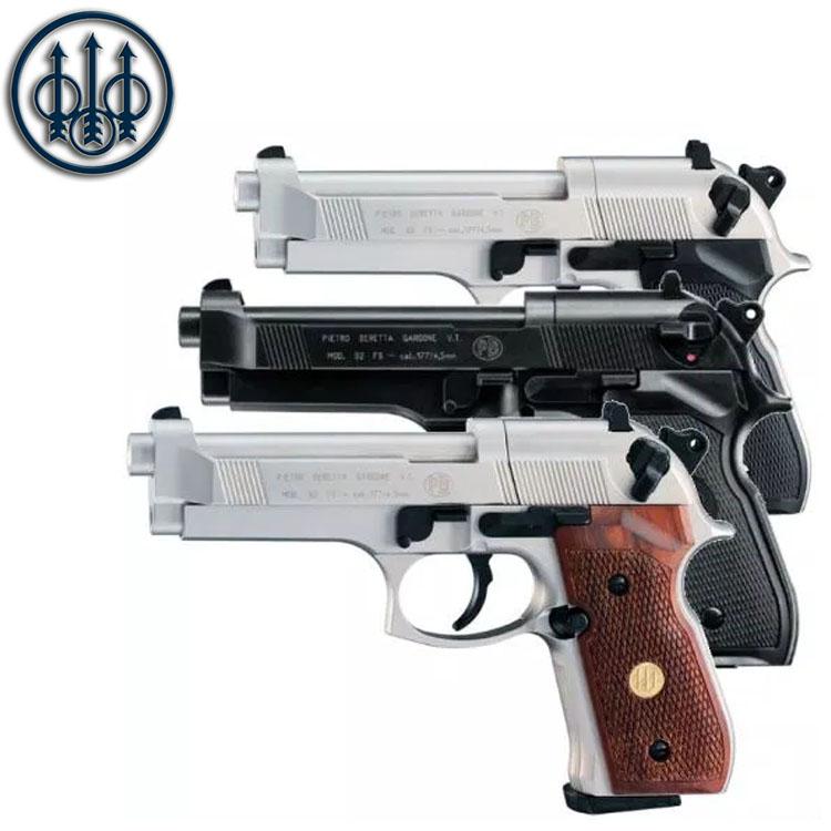 Umarex Beretta 92FS 92F 92 M92 M92FS CO2 Air Pistol