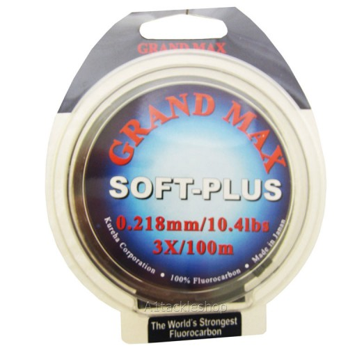 Grand-Max-Soft-Plus-100