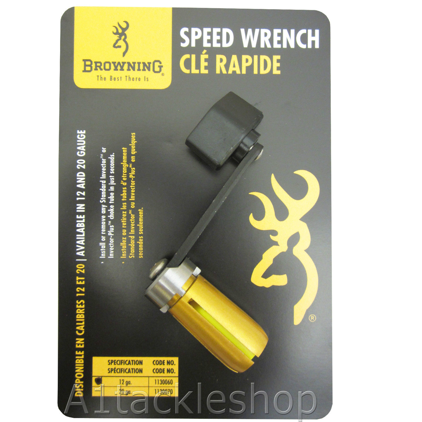 Browning & Miroku Shotgun Speed Wrench Choke Key