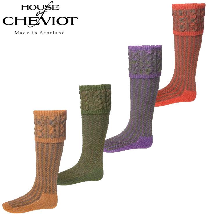 Inside Mansion Of Kirkwood: House Of Cheviot Reiver Merino Wool Blend Country Socks