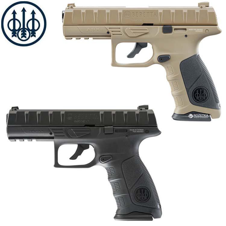 Umarex Beretta APX BB Co2 Air Pistols